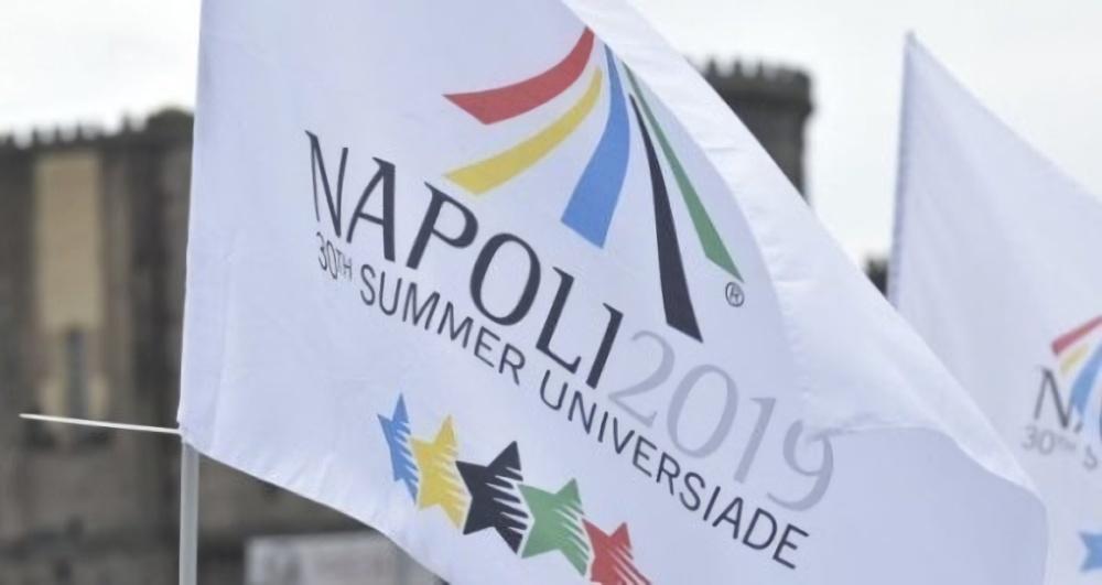 ユニバーシアード2019 ナポリ・全競技日程・結果速報・獲得メダル