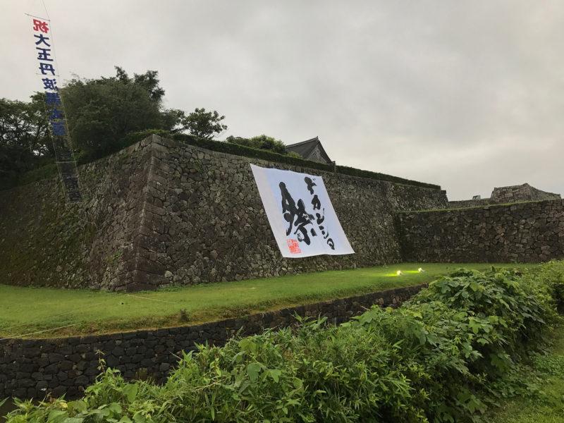 第39回篠山ABCマラソン大会2019 結果速報・日程コース
