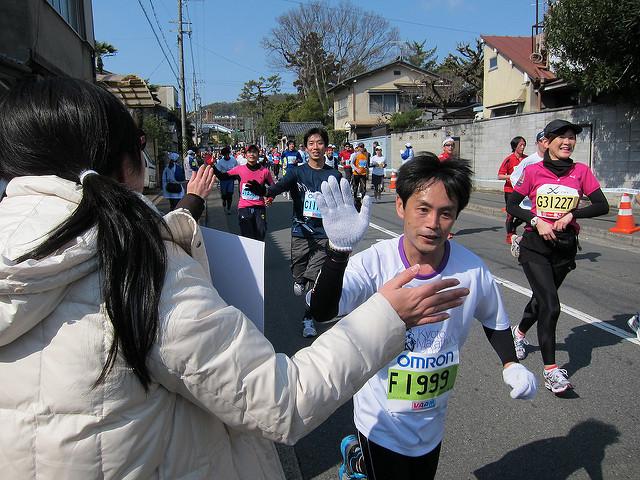 京都 マラソン スタート 時間