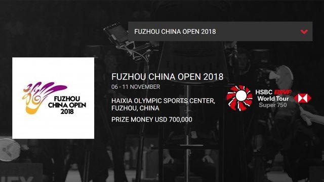 中国オープン2018福州 桃田賢斗・結果速報ドロー・日程テレビ放送賞金・バドミントン!