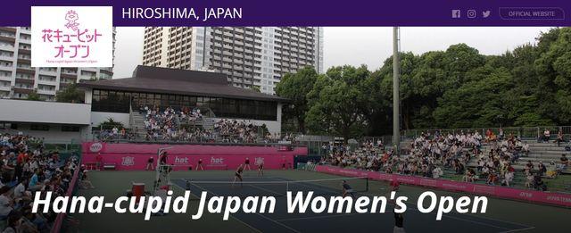 ジャパン・ウィメンズ・オープン2018 大坂なおみ・試合結果速報・日程チケット!