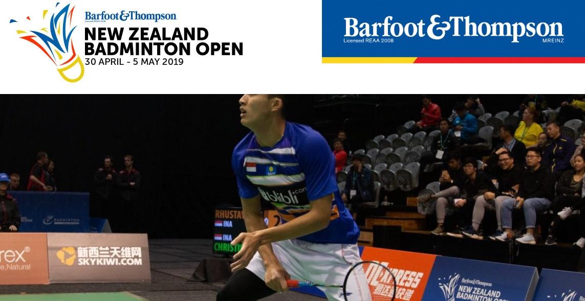 バドミントン・ニュージーランドオープン2019 結果速報ドロー・日程放送