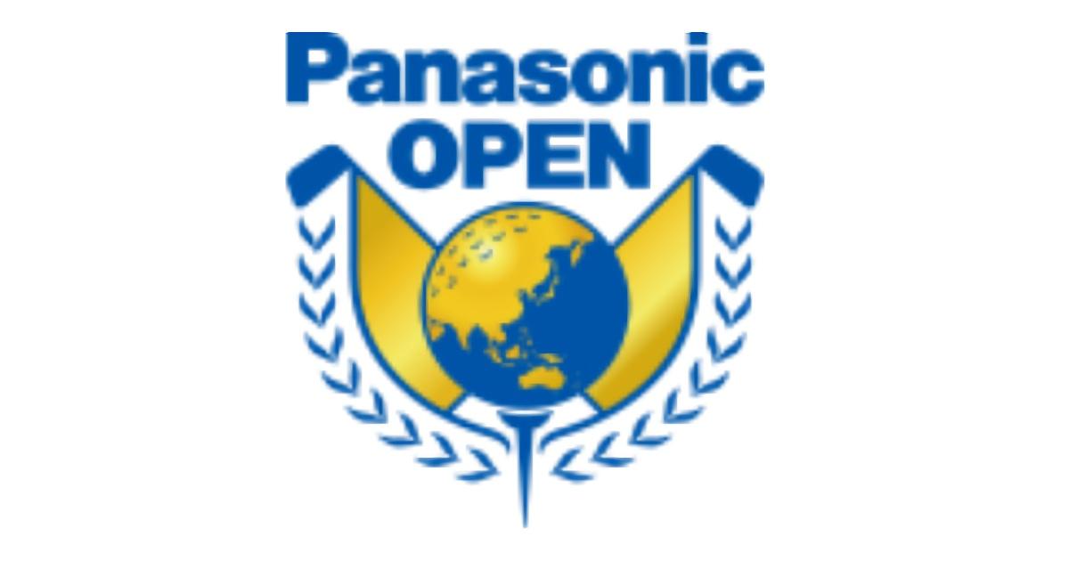 パナソニックオープンゴルフ2019 結果速報・出場選手・石川遼