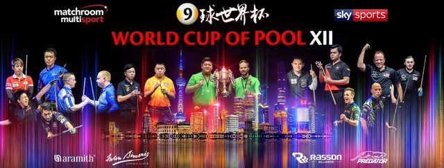 ワールドカップ・オブ・プール2018 試合結果速報・テレビ放送・優勝賞金!