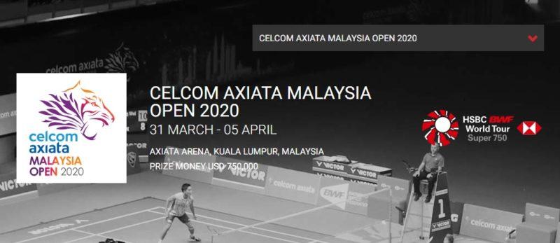マレーシアオープン2020結果速報バドミントン・テレビ放送・出場選手ドロー