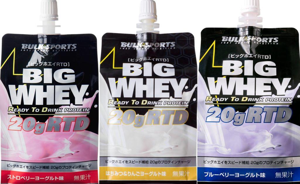 【バルクスポーツ】ビッグホエイRTD プロテイン 30パック
