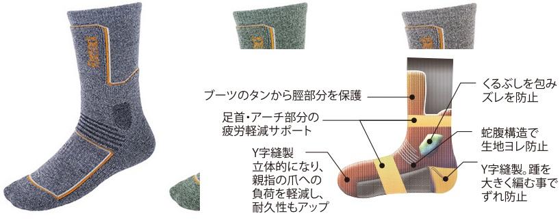 【ファイントラック】メリノスピン ソックス アルパイン レギュラー