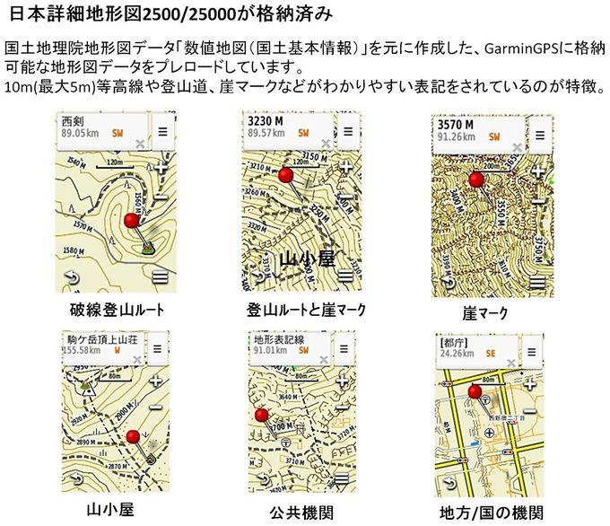 【ガーミン】ハンディGPS eTrex Touch 35J