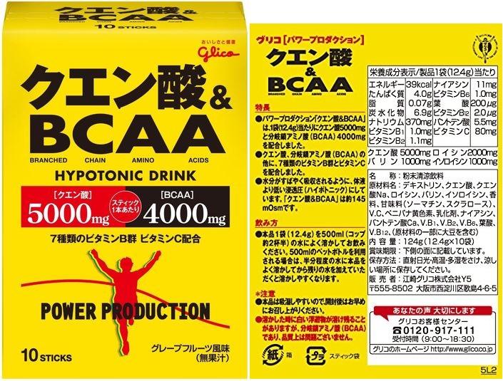 【グリコ】クエン酸&BCAA ハイポトニック粉末ドリンク