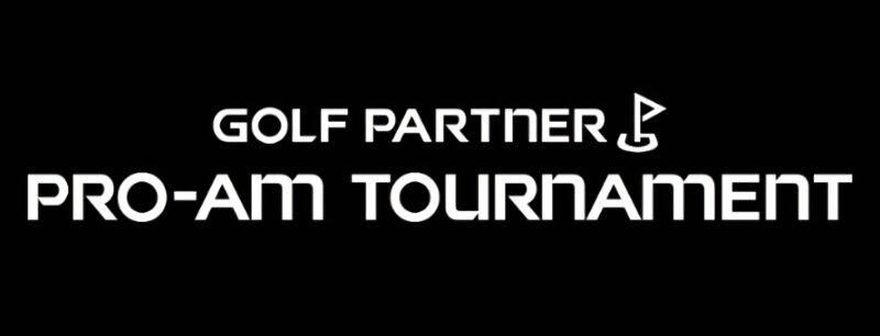 ゴルフパートナーPRO-AMトーナメント結果速報・出場選手石川遼・テレビ放送