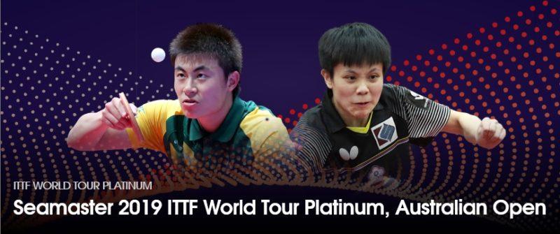 卓球オーストラリアオープン2019 結果速報・日程テレビ放送