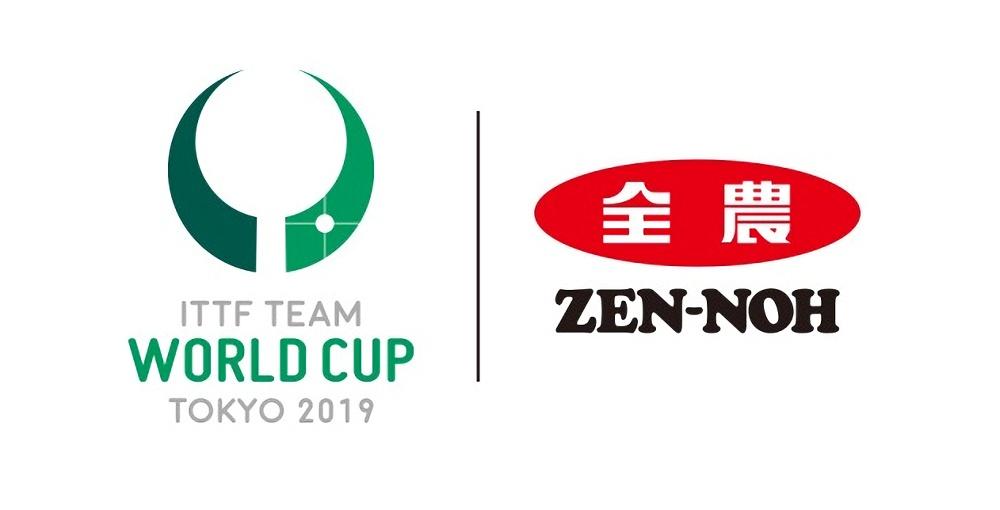 卓球ワールドカップ団体戦2019結果速報・出場選手日程