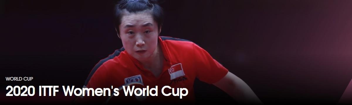 卓球ワールドカップ2020女子結果速報・出場選手・日程放送