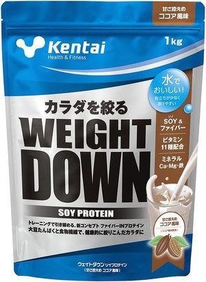 【Kentai】ウェイトダウン ソイプロテイン ココア風味 1kg