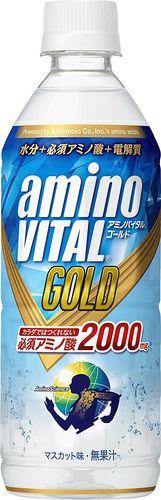 【キリン】アミノバイタルGOLD 2000 ドリンク 555ml×24本