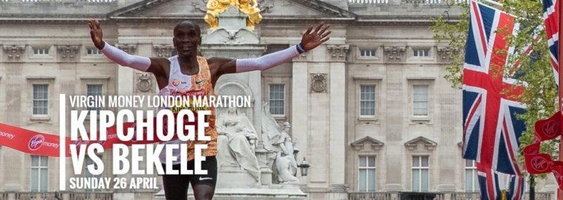 ロンドンマラソン2020結果速報・出場選手・日程コース・竹ノ内佳樹