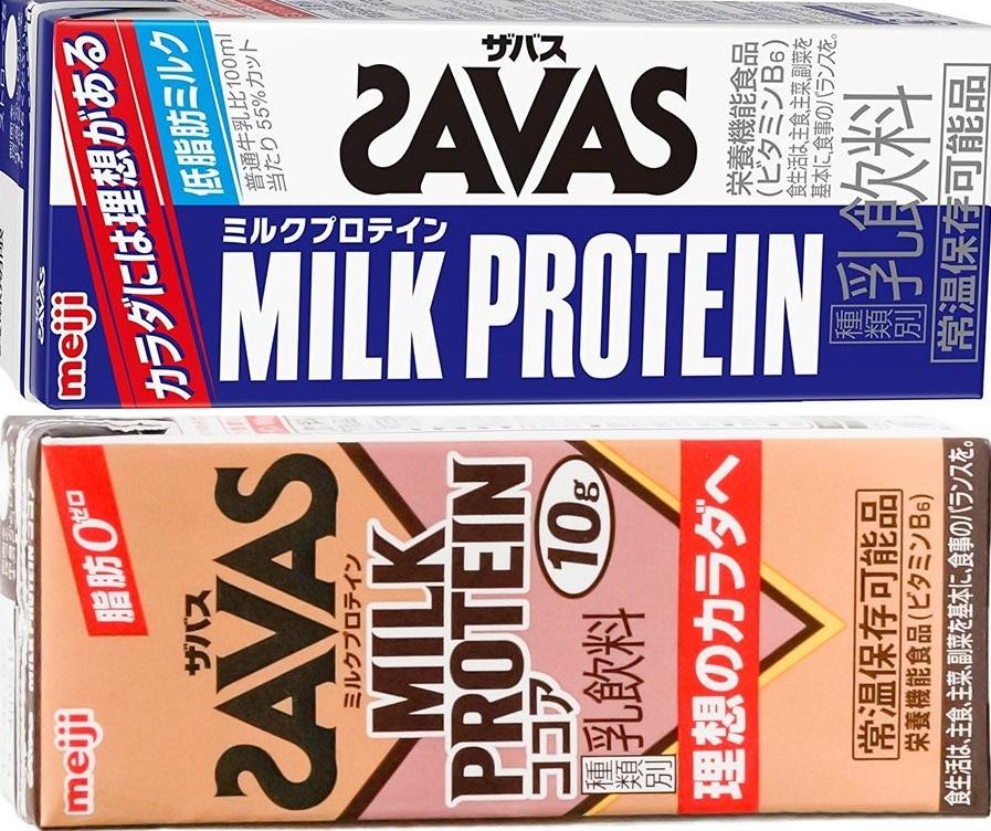 【明治】ザバス ミルク 200g×24本 ミルクプロテイン10g