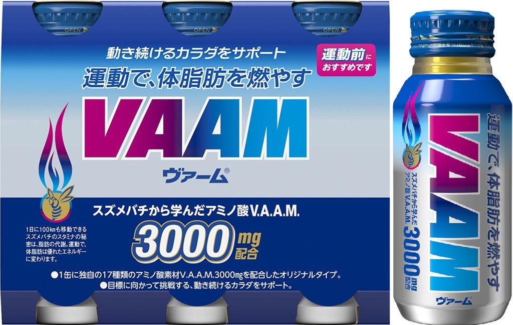 【明治】ヴァーム グレープフルーツ味 200ml×6本
