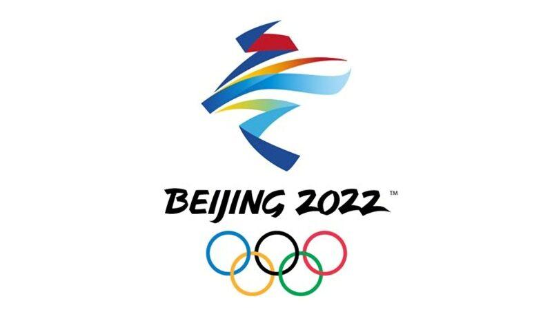 北京オリンピック2022