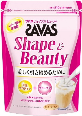 【明治】ザバス シェイプ&ビューティ ミルクティー風味 210g