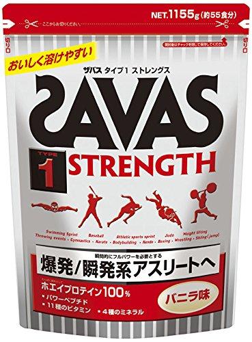 【明治】ザバス タイプ1 ストレングス バニラ味 1,155g