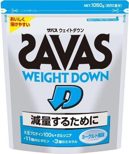 【明治】ザバス ウェイトダウン ヨーグルト風味 50食分 1kg