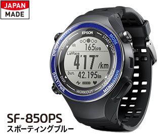 sf-850ps