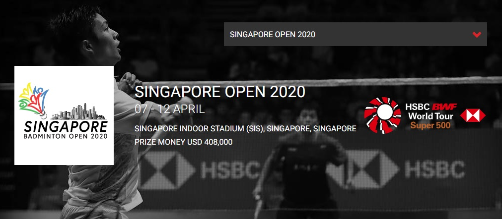 シンガポールオープン2020結果速報バドミントン・テレビ放送・出場選手ドロー