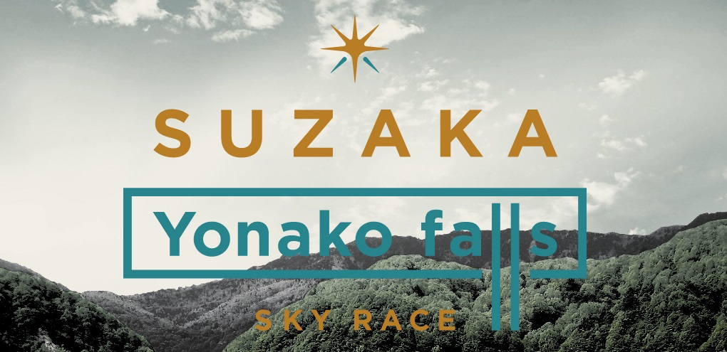 SUZAKA YONAKO-falls SKY RACE