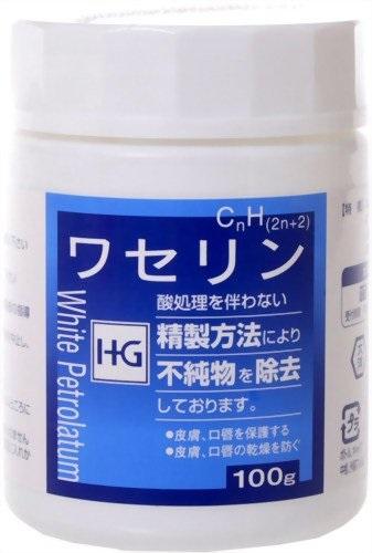 【大洋製薬】ワセリンHG