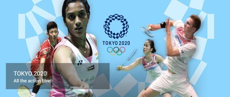 東京オリンピック2020バドミントン 結果速報・日程日本代表選手・チケット