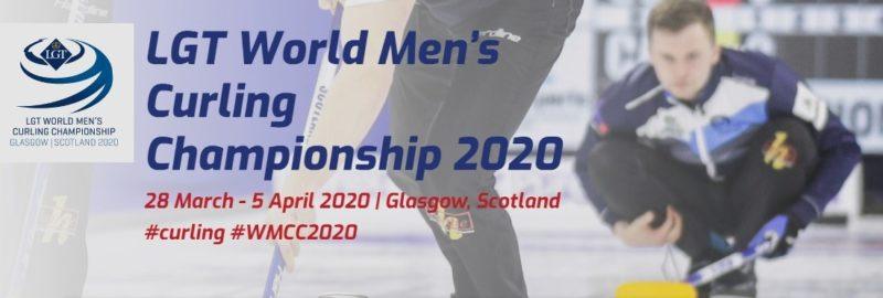 世界男子カーリング選手権2020結果速報・テレビ放送・日程組み合わせ