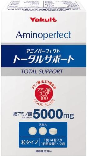 【ヤクルト】アミノパーフェクト トータルサポート14粒×30袋